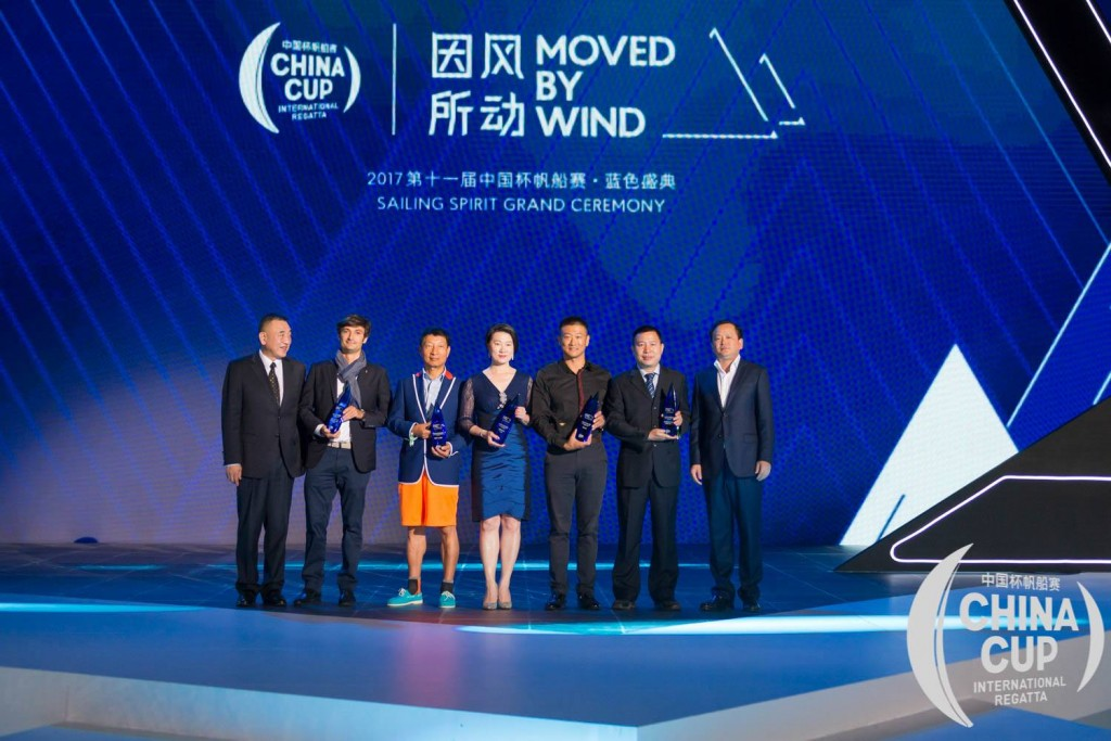 MAT China Award 1